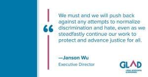 Janson Wu advance justice quote