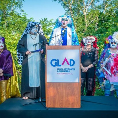 GLAD's 2016 Summer Party